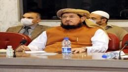 Maulana Child Marriage Pakistan