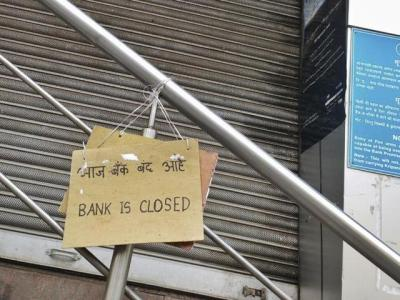 banks closed in india for 2019 election