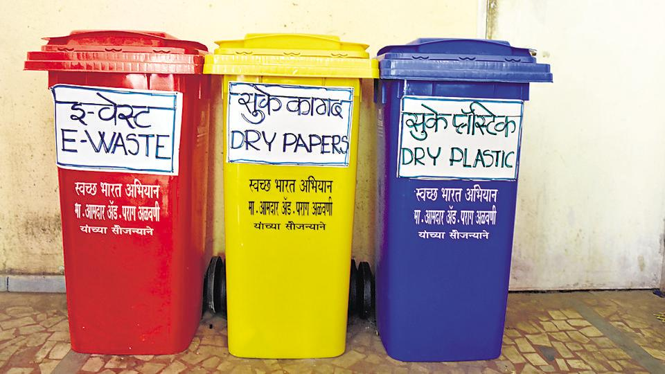 Image result for waste segregation