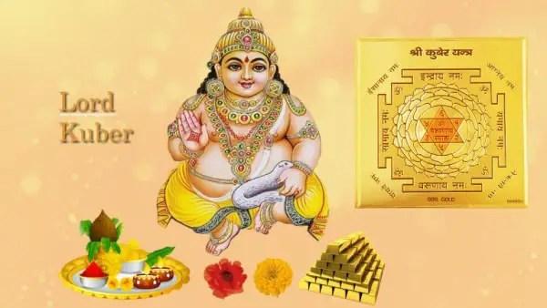 Lord Kubera the Hindu God of Money