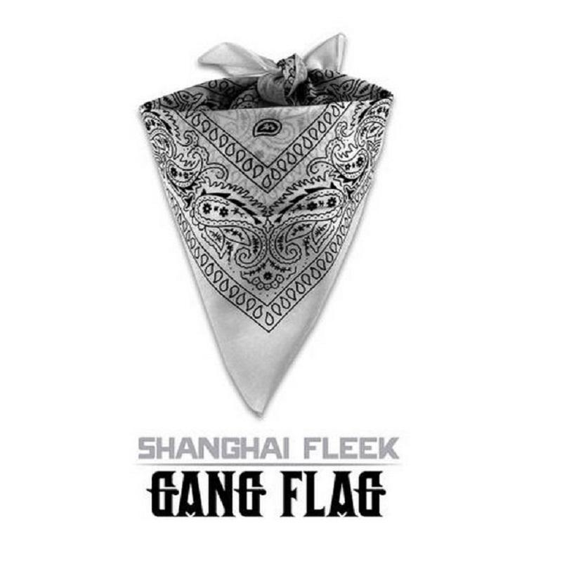 Gang Flag