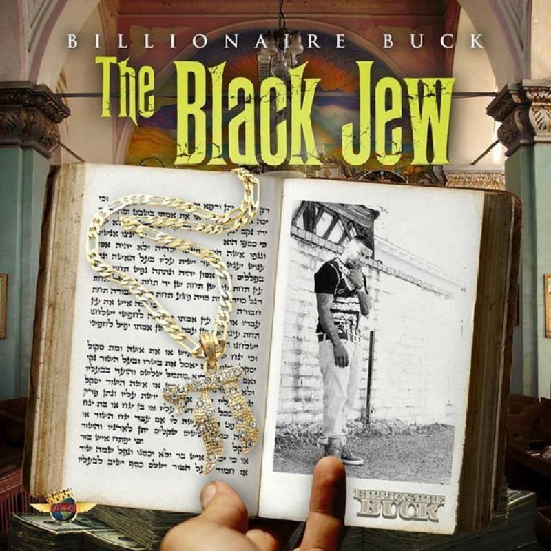 The Black Jew EP