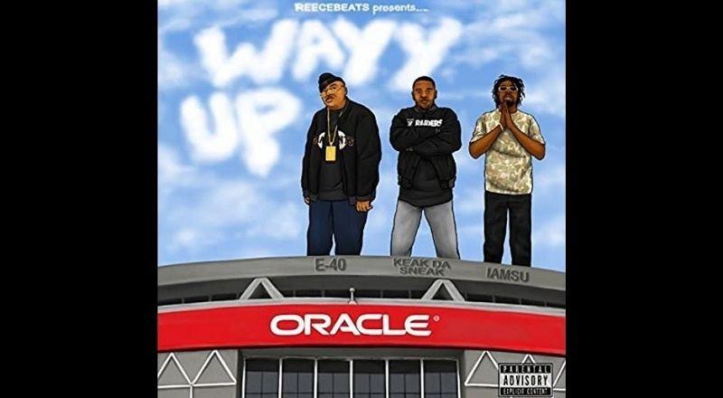 wayy-up