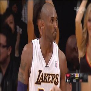 Kobe Bryant Mamba shoe line