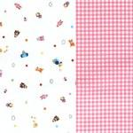 Fabric Kitchen
