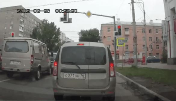 Incidente in Russia