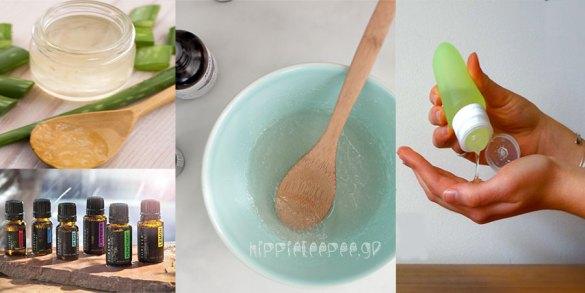 Πως να Φτιάξετε το Δικό σας Φυσικό Απολυμαντικό Χεριών με Αιθέρια Έλαια
