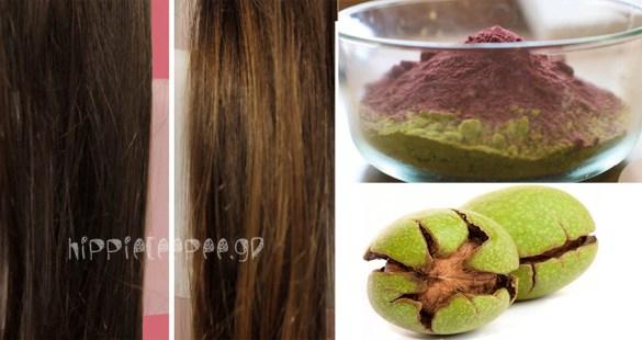 Βάψτε τα Μαλλιά σας Φυσικά με Αυτές τις Σπιτικές βαφές