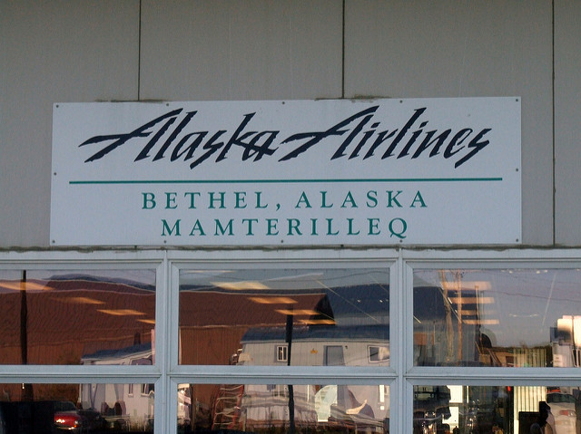 sign for bethel alaska at airport terminal