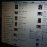 au_microSD3
