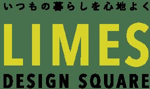岐阜で家具のことなら LIMES | カーテン・雑貨
