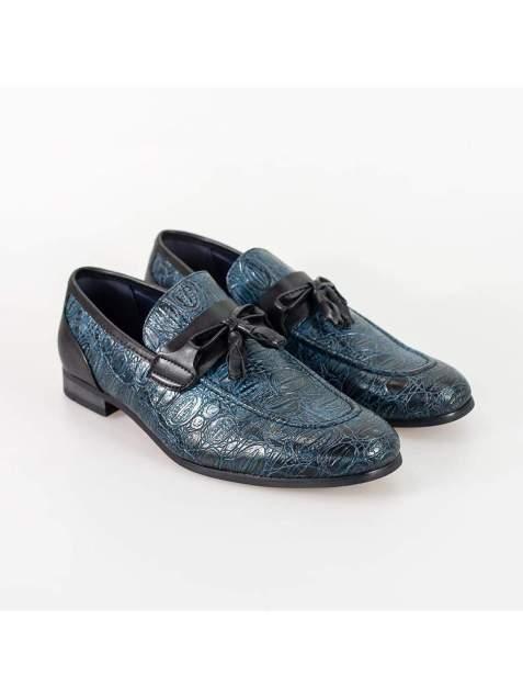 Cavani Brindisi Navy Mens Shoe - UK7 | EU41 - Shoes