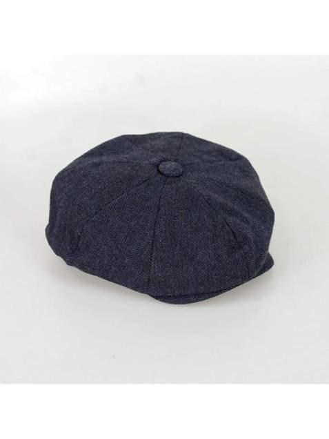 Cavani Martez Navy Baker Boy Flat Cap - Accessories