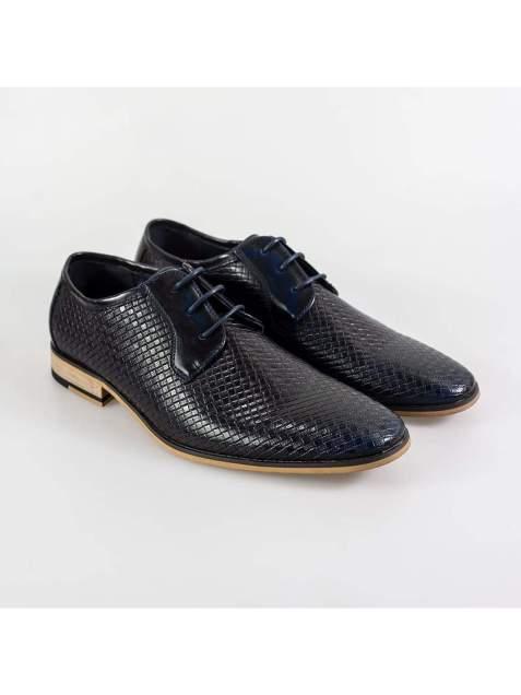 Cavani Rex Navy Formal Shoe - UK7 | EU41 - Shoes
