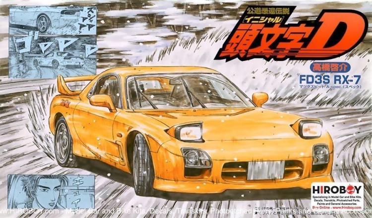 1:24 Mazda RX-7 FD3S A Spec (Initial D) Keisuke Takahashi Model Kit | FUJ-18342 | Fujimi