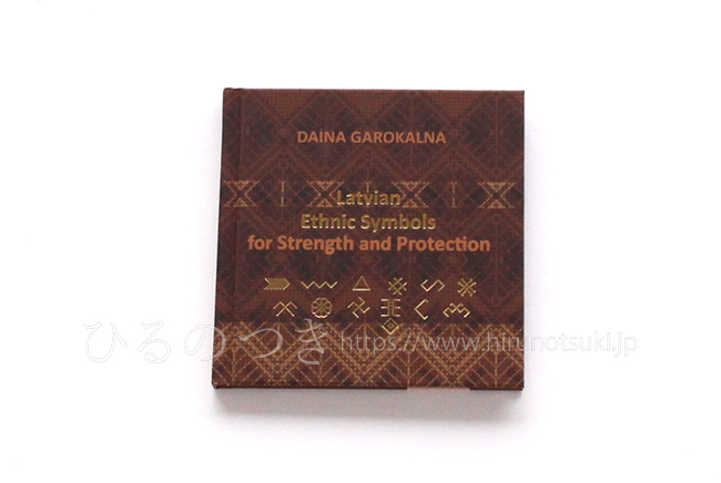 latvian-ethnic-symbols-for-strength-and-protection