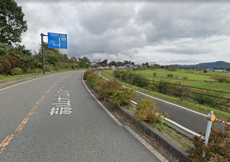 蒜山大山スカイラインから 蒜山高原道路(県道422号線)交差点