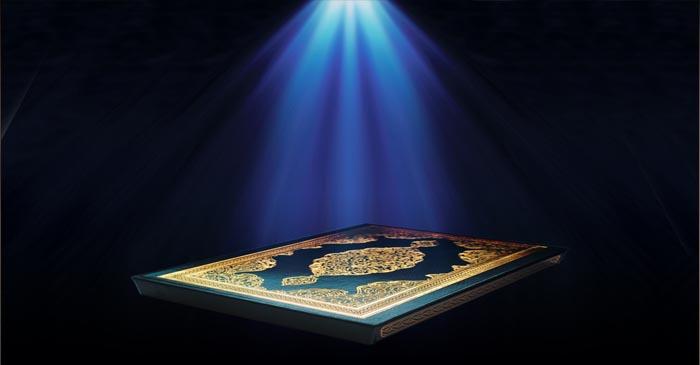 Al-Quran.jpg