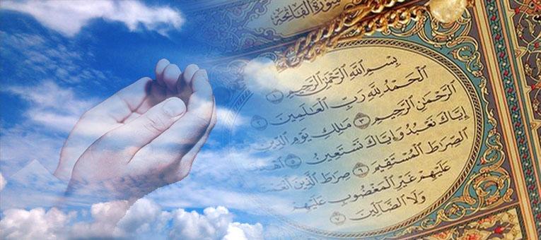tafsir-al-fatihah.jpg