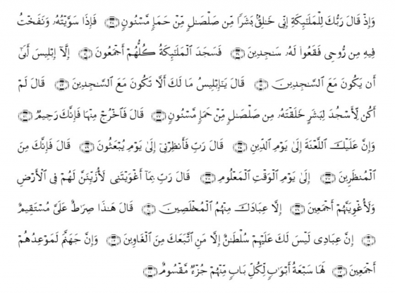 alhijr_28-44
