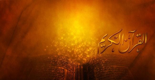 Terapi Al-Qur'an Terhadap Merebaknya Perzinaan