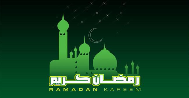 ramadhan-kareem1.jpg