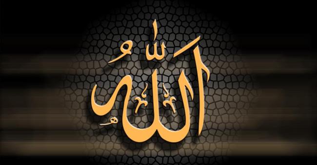 Lafazh-Allah.jpg