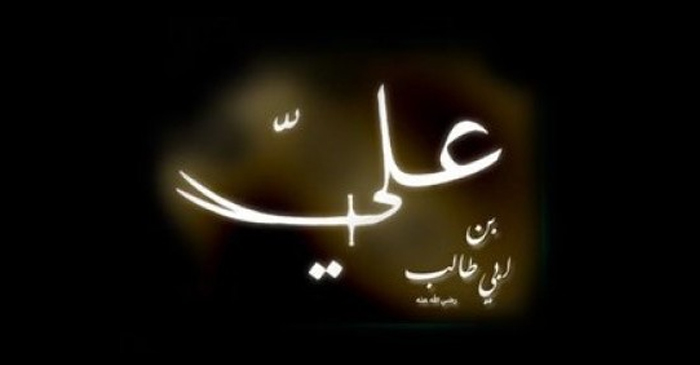 Ihtisab Ali bin Abi Thalib radhiyallahu 'anhu