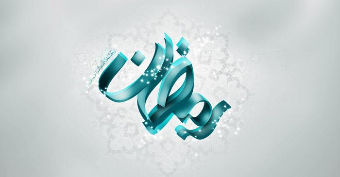 Renungan-di-Bulan-Ramadhan.jpg