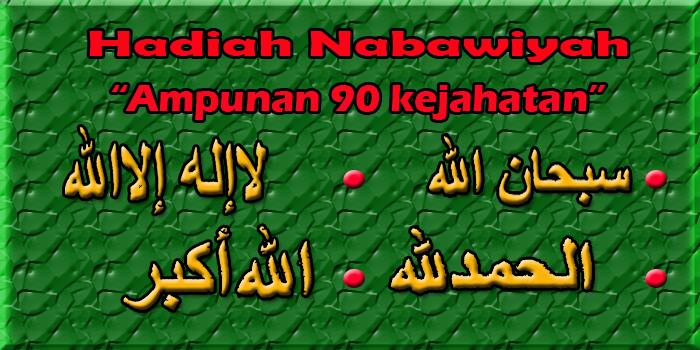 Hadiah Nabawiyah Ampunan 90 Kejahatan