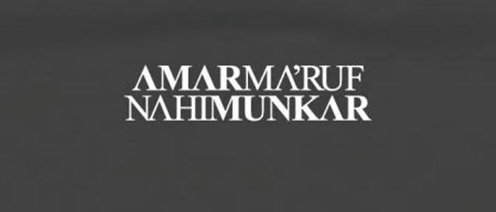 Malu Dan Amar Makruf Nahi Munkar