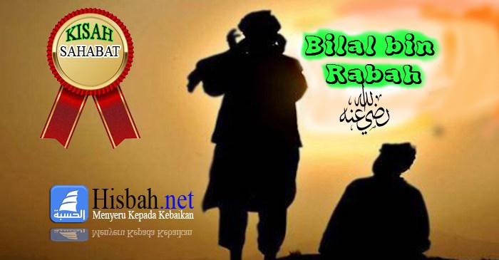 Bilal-bin-Rabah.jpg