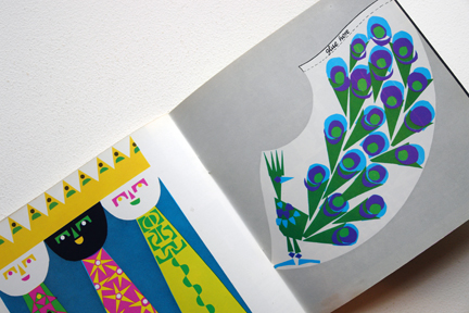 page from a vintage craft booklet showing peacock and three wise men illustrations