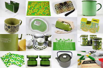 mosaic of 16 various vintage green items