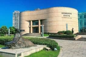 Yangzhou Museum