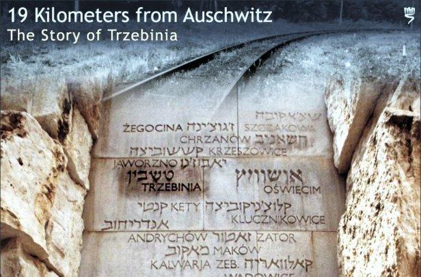 19 Kilometers from Auschwitz Yad Vashem