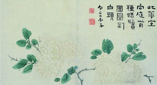 Exhibition of Eight Eccentrics of Yangzhou Museum