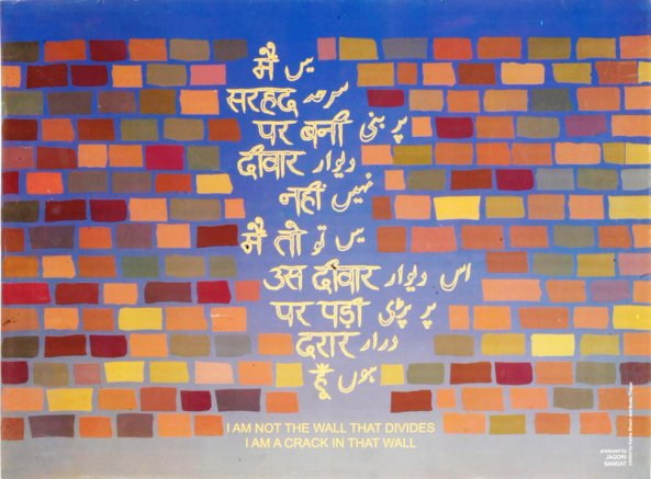 Zubaan Poster Women Archives Religion and Communalism