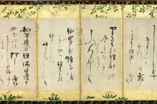 Azuchi Momoyama culture, art of samurai, Tokyo National Museum