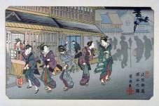 Edo period Costume and Ukiyoe, Tokyo National Museum