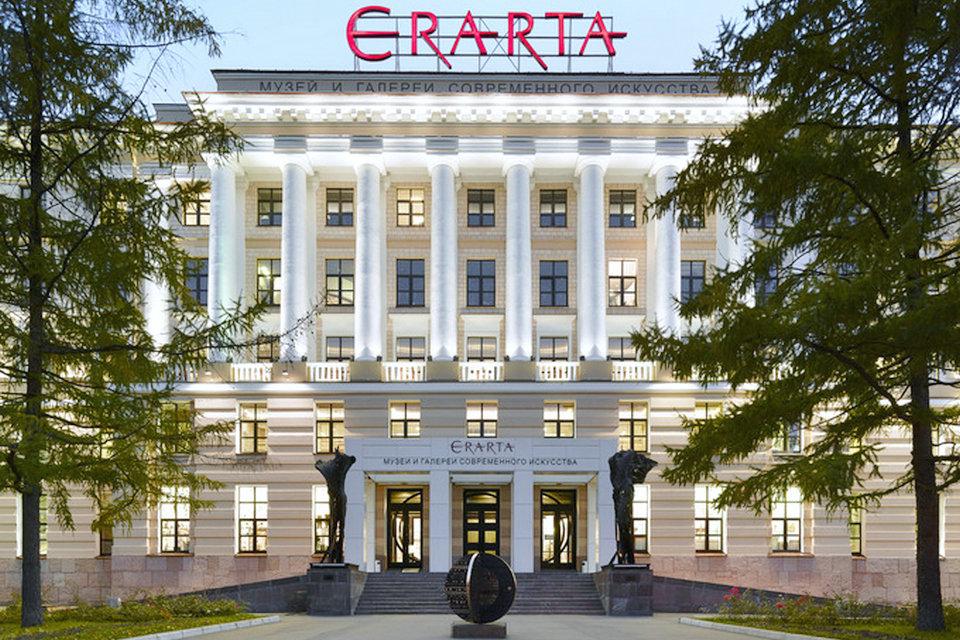San Pietroburgo Russia incontri siti