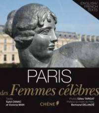 paris_femmes_celebres.jpg