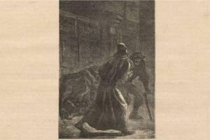 entrée de la cour des miracles - illustration Yon et perrichon pour Notre Dame de Paris de Victor Hugo