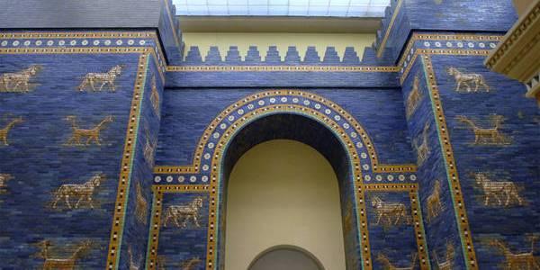 Arte Babilônica – Projeto 2009