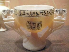 Vaso de perfume encontrado na tumba de Tuntakamon