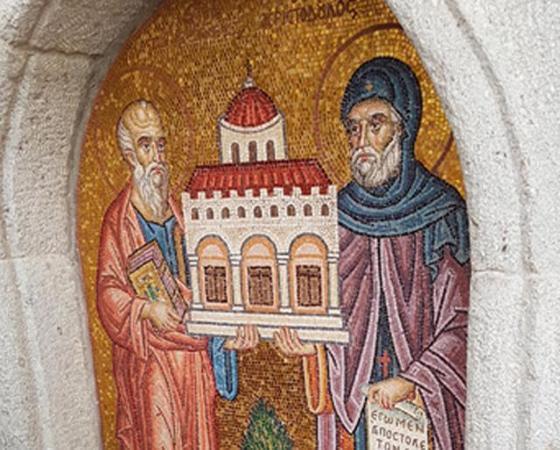 Mosteiro de São João, o Evangelista