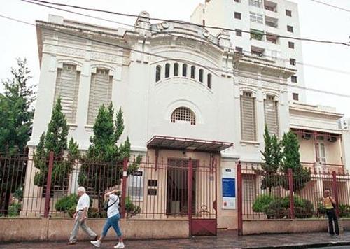 """Museu de Arte de Ribeirão Preto """"Pedro Manuel-Gismondi"""" (MARP)"""