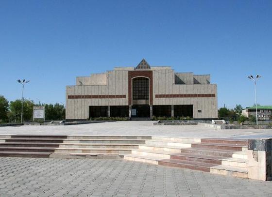 Museu Nukus
