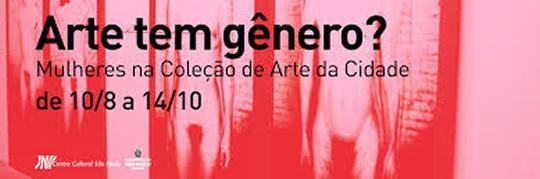 Arte tem Gênero? Mulheres na Coleção de Arte da Cidade | CCSP | SP