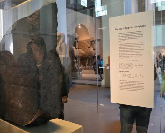 Decifração da escrita hieroglífica